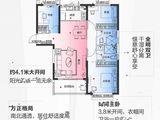 太原恒大金碧天下_3室2厅2卫 建面121平米